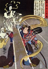 Vintage Japanese poster - Samurai warrior with dog and female